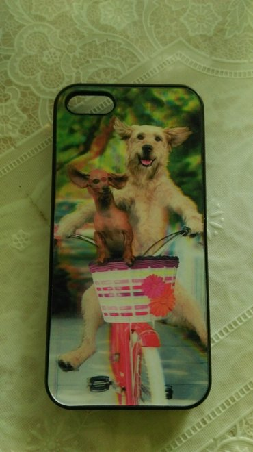 Продаю чехлы на iphone s 5 прошу 300 с. за оба в Бишкек