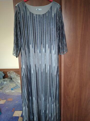 длинные платья из турции в Кыргызстан: Шикарное длинное платье на вечер Состояние почти новое одевали 1раз