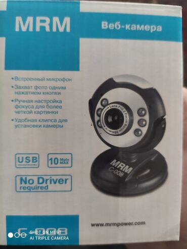 веб камеры x lswab в Кыргызстан: Веб-камера MRM C-008. Type-A и 3,5 мм jack.  Не пользовался вообще