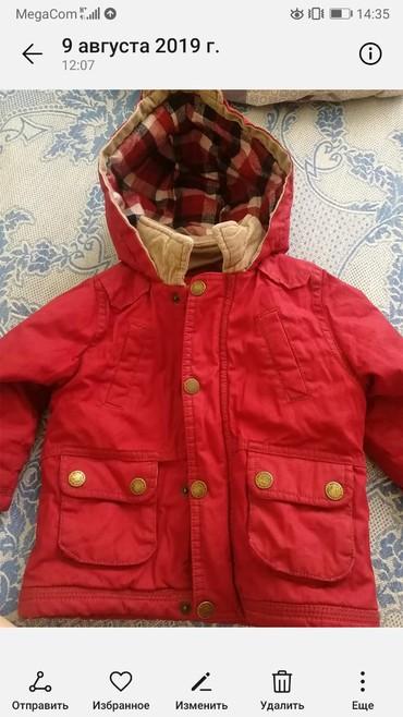 Верхняя одежда в Сокулук: Продаю курточку на возраст 1_2года фирмы LC Waikiki отличное