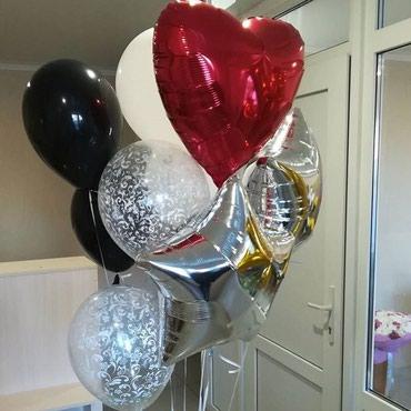 Гелиевые шары, шарики воздушные, шары, в Бишкек