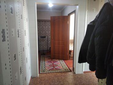 Отдых на Иссык-Куле - Бостери: Квартира