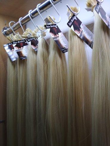 Продаю Волосы Натуральные капсулированые. Готовые для наращивания. в Бишкек