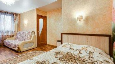 час 600 в Кыргызстан: Квартиры почасовой. Сутки . Час. Час 600+100 сом