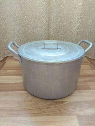 Кастрюля 20 литров. Пищевой алюминий, Советская