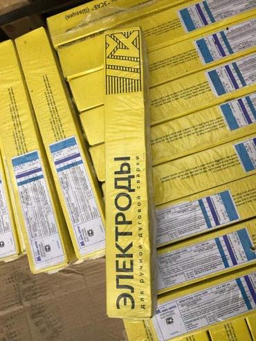 Ивл аппарат сколько стоит - Кыргызстан: Электроды сварочные (уони, мр3, ано4). Магнитогорские, шадринские, орл