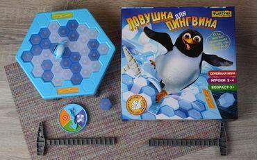 стол для пинг понга купить в Кыргызстан: Настольная игра Ловушка для пингвина БишкекИгрушка становится особенно