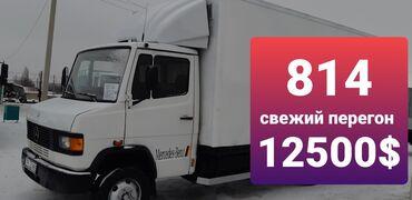 авторынок автобазар в Кыргызстан: Мерседес гигант свежий перегон 3шт гигант бар Бишкек Авторынок