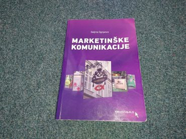 Pre - Srbija: Marketinške komunikacije - Galjina OgnjanovNaslov: Marketinške