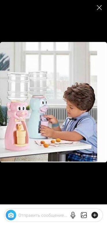uşaq-üçün-darta-veyder-kostyumu - Azərbaycan: Dispenser