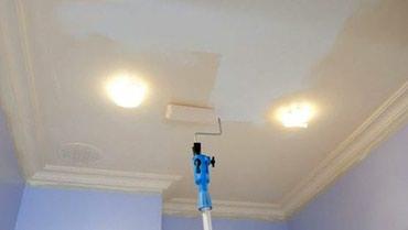 Маляр! Покраска побелка стен потолков все виды малярных работ! в Бишкек