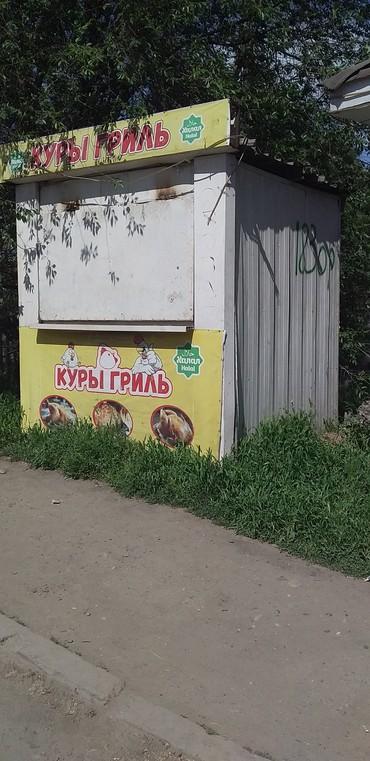 Продаю будку гриль в Бишкек