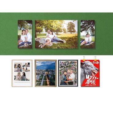 Декор для дома - Кыргызстан: Картины, постеры, фотопечать, модульные картины! Печатаем быстро и кач