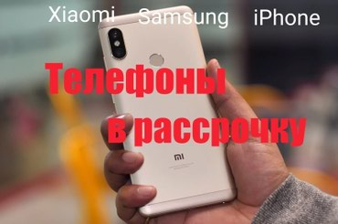 🔝Redmi Note5 в Бишкек