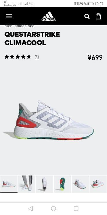 Adidas Neo оригинал, себе брали со скидкой, размер маленький оказ. Про