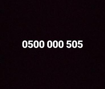 hd-card в Кыргызстан: Продается элитный номер 0500000505