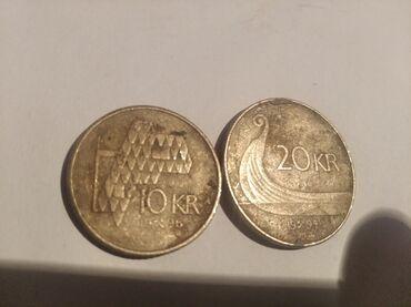 Спорт и хобби - Дачное (ГЭС-5): Кроны норвежские 10 20 94 96 годы