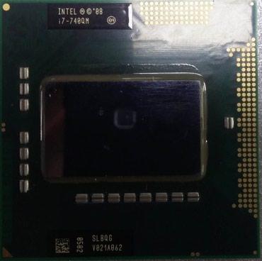 Продаю проц для ноутбука i7 740qm 6мб кеш 3000 сом в Каракол