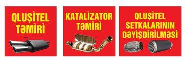 avro təmiri - Azərbaycan: Səsboğucu və katali̇zator təmiri  xi̇dmətlər: ✓ setkaların(qofra) yen