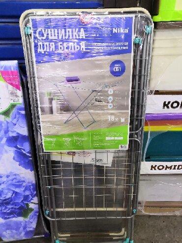 Сушилка для белья Ника Производство Россия Размер 18 метров Нагрузка