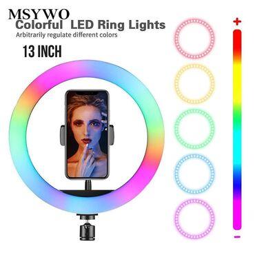 Кольцевая лампа 33 см RGB! MJ-26+штатив 2,1 метра  Теплый свет / хол