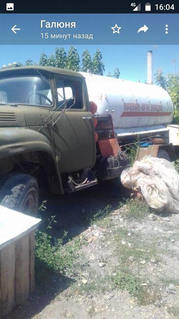 сосуд дюара в Кыргызстан: Продаю газовозы ЗИЛ -130, документы имеются и на сосуды тоже 1987 выпу