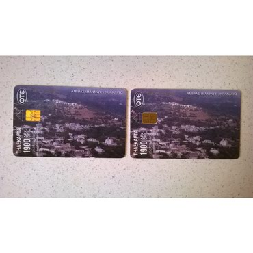 2 τηλεκάρτες - Αμιράς Βιάννου - Ηράκλειο - Ανοιχτές09/00 - 250.000 -