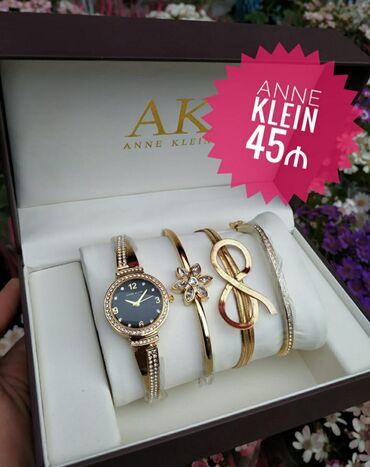 - Azərbaycan: Qızılı Qadın Qol saatları Anne Klein