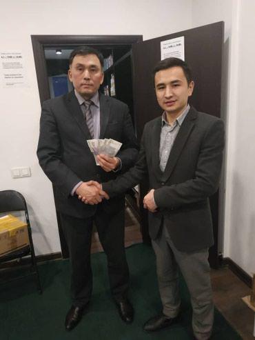 Жаны сетевой компаниядан иштеп Акча в Бишкек