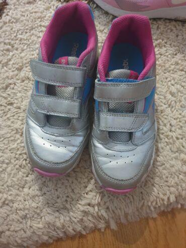 Dečije Cipele i Čizme | Sid: Patike 31,5