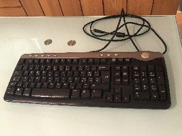 Tastatura Dell br.11, uvoz Svajcarska