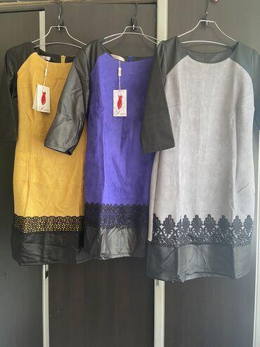 Новые платья  Размеры уточняйте