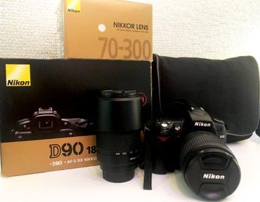 фотоаппарат сони в Кыргызстан: Срочно! Только объектив nikon 70-300mmОсновные его характеристики:Тип