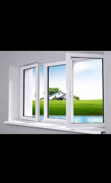 Окна! окна! окна