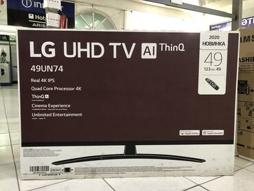 Iş elanları 2020 satici - Azərbaycan: LG 49 UN 7400 (123cm) 2020 model. 1il rəsmi zəmanət. Yenidir və satış