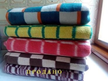 Продам одеяла б/у,  полушерстяные, в Бишкек