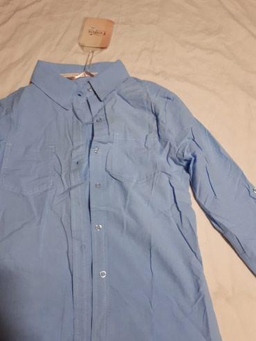 Рубашки в Бишкек