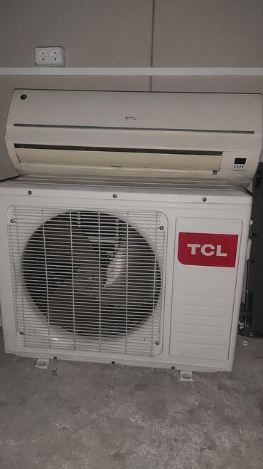 Электроника - Аламедин (ГЭС-2): TCL 12 Все работает