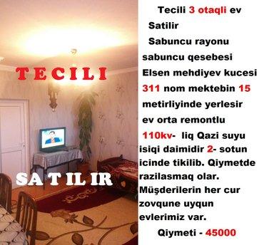 Bakı şəhərində Tecili 3 otaqli ev satilir.