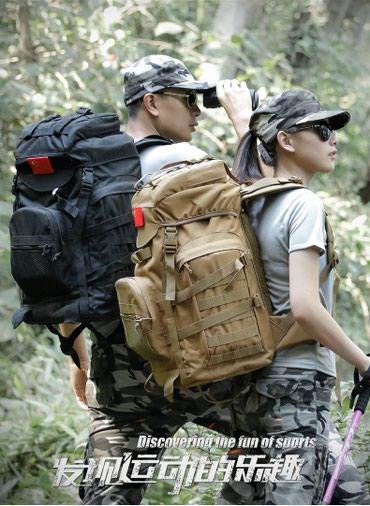 рюкзаки в Кыргызстан: Походный рюкзак на заказ.Камуфляж рюкзак 60L,вес 1,6 кг. Цена 2550 сом