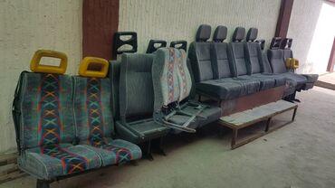 сидения мерседес в Кыргызстан: Продаю сиденья от Мерседес Бенз Спринтер 16 сиденье цена за за 1 сиден