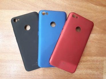 Xiaomi Note 5A Prime üçün arxalıqlar в Bakı