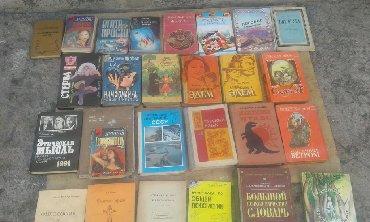 Канцтовары - Кыргызстан: Книги разные