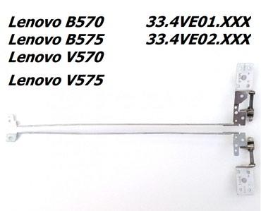 Lenovo vibe p1 - Azərbaycan: Lenovo üçün petlələr  Model : 33.4VE01.XXX  33.4VE02.XXX