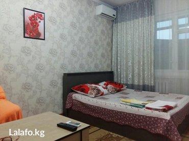 1ком посуточная чистая уютная кв. все условия. в Бишкек
