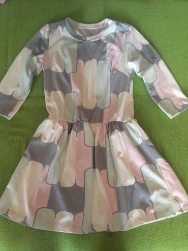 Ženska odeća | Smederevo: Haljina S-M ( jednom nosena)