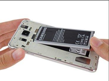 Bakı şəhərində Samsung batariyalari teze ve orginal 👍👍👍👍
