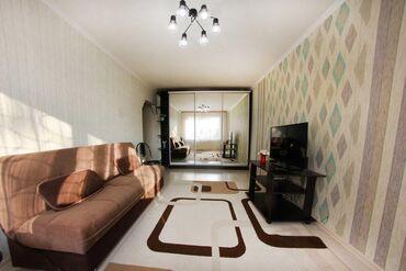 Шикарная 2х комнатная квартира в элитном доме.все условия для отдыха и