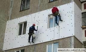 дать вакансию о работе в Кыргызстан: Высотные работы. Утепление квартир,балконов. Промышленный альпинизм