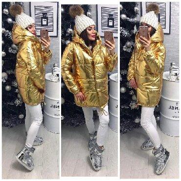 женские куртки трансформер в Азербайджан: Женские куртки цвет металлик. Размеры уточняйте! Под заказ! Доставка